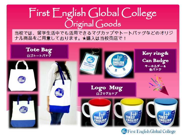0d40a5e4a645fc6b96e767d64ac0878e - First English オリジナルグッズ☆